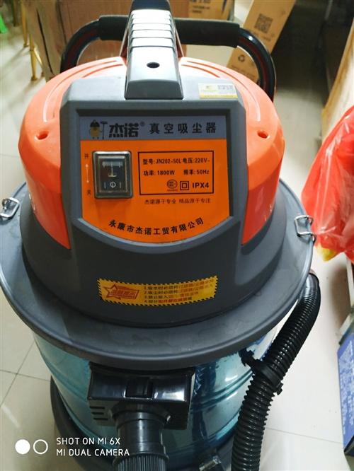 店里买的杰诺1800W功率吸尘吸水器,豪华型配有5种地刷,没有用过,因为店里卫生外包给家政了,所以要...