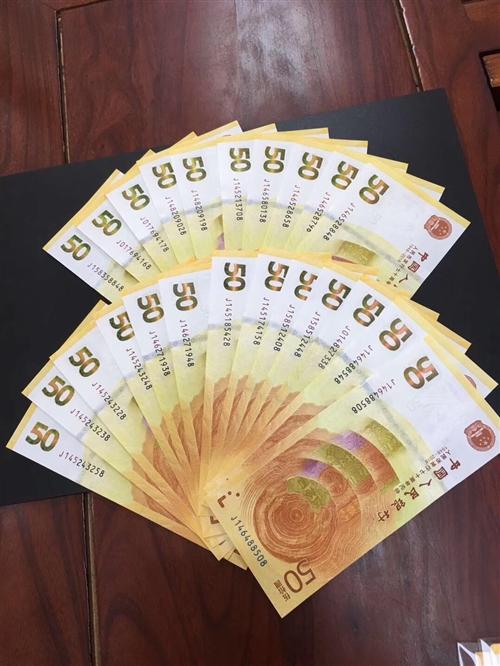 長期收購70周年紀念鈔,龍鈔,建國鈔,奧運鈔,各種老版人民幣可上門收購現金轉賬當面交易……