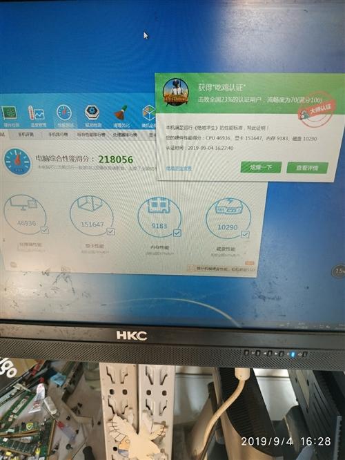 临泉出售跑分16万左右的显卡,1060 3g,铭瑄,成色新,