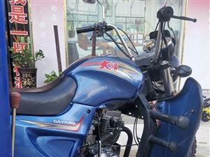 转卖大阳三轮摩托车一辆,发票证件齐全,如有需要请回复,谢谢!