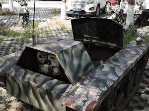 �D�十�_履��式燃油坦克�,游��鲛D�X利器之一,部分�O�湫枰��S修�{�。�O�洮F在�S南,�F低�r出售8000...
