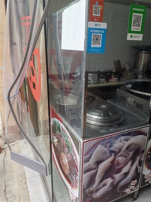 一个煮面桶,一个架子,一个保温台出手,开面馆必备!