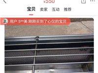 蓝天博客烧烤炉,1.2米用两个月,八成新,可正常使用,价格可面议