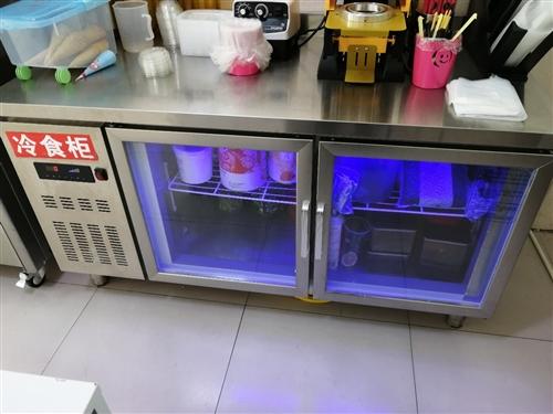 9.99新操作臺式冷凍冷藏柜,店面小 太占空間 ,便宜處理