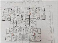 本人在鹽津小學校門正對面有104平方米的住房一套,中高層,學區房,采光霸道,直接更名,免過戶費,免中...