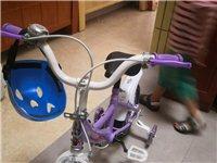 3到7岁小朋友自行车,全新。