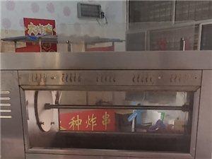 9.5成新电烤箱