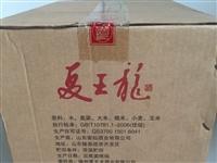 夏王龍42度濃香型白酒一箱(未開封),價格不清楚,想要的朋友看著給