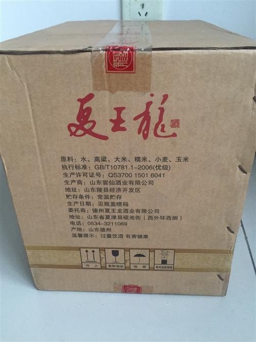 夏王龍42度浓香型白酒一箱(未开封),价格不清楚,想要的朋友看着给