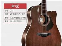 卢森单板吉他民谣吉他41寸木吉他初学者新手入门吉… 宝贝**的!质量很好,音很准,只是自学需要时间,...