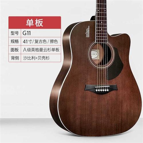 卢森单板吉他民谣吉他41寸木吉他初学者新手入门吉… 宝贝全新的!质量很好,音很准,只是自学需要时间,...
