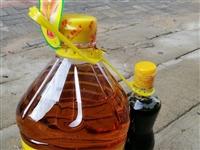 低价出售,单位分的,吃不了,鲁5s花压榨花生油5升,超市卖150,低价120卖,微信QQ759457...