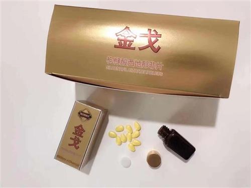 专注男性健康,让您做回真男人,欢迎咨询微信yinhu186