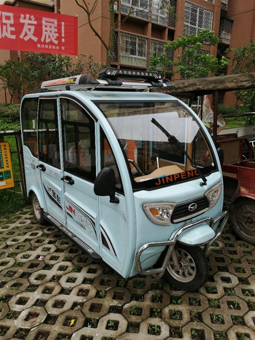 金鹏电动三轮车,充满可骑50公里,买来只骑了1200公里,闲置出售,微信同号。