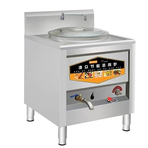 湯面爐,全新一次沒用過。放了有一段時間了。原價一千多。看好可送貨到家。