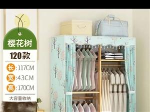 全新衣柜需自己组装,因尺寸不合适现便宜转手