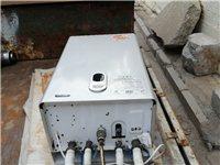 現有家用燃氣壁掛爐一臺出售。