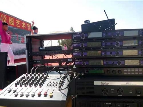 出租  出售禮儀用  會議用高清投影機     高端點歌機   歌廳音響 主播戶外有源音...