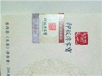普洱茶生茶,七盒便宜出,有意者联系17853790313