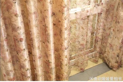 因为要搬家,家里窗帘处理,宽3.8米,高2.7米,共两片,打包处理300