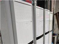 出售几乎全新格力、格力没错就是格力72柜机,买空调肯定选格力空调,开店必备,有需要的抓紧买,不然错过...