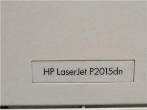 惠普2015DN,自动双面激光打印,可手机平板电脑打印。