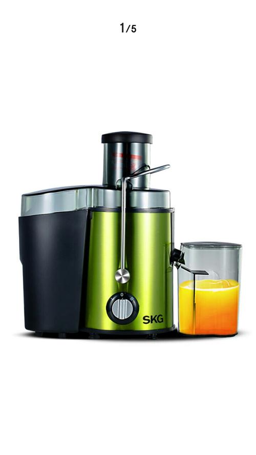 SKG ZZ1305 榨汁机 苹果绿