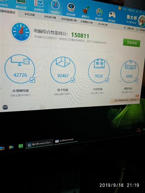 临泉出售锐龙处理器电脑一台,可玩游戏,处理器 r3 2200g  内存ddr4 8g  128g固态...