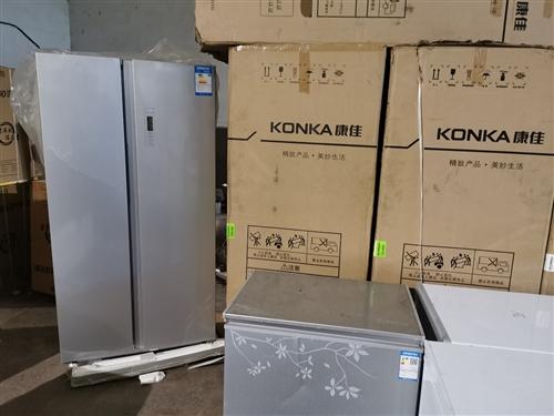 洗衣机,冰箱,冰柜,平冷柜处理