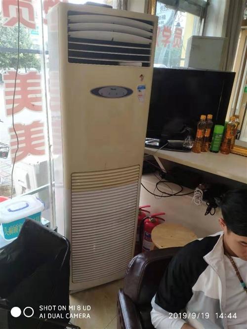 大三匹的空調,用不著了,低價出售。在青州開發區,不負責送貨!