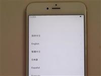 蘋果6spuls   32g   9成新  全部原裝 id機     有能力的找大師解