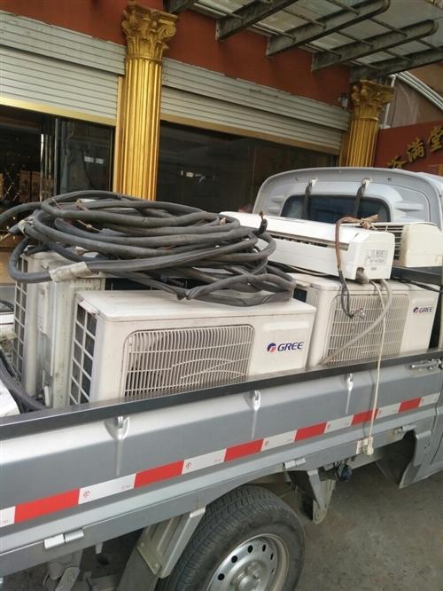 專業高價回事二手家電,廢舊電器,咨詢電話15638606623