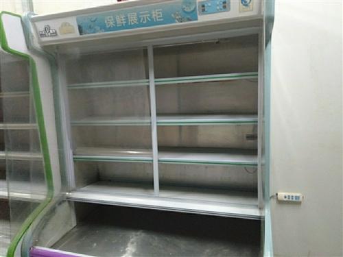 八成新冰柜上面保鲜,下面冰柜