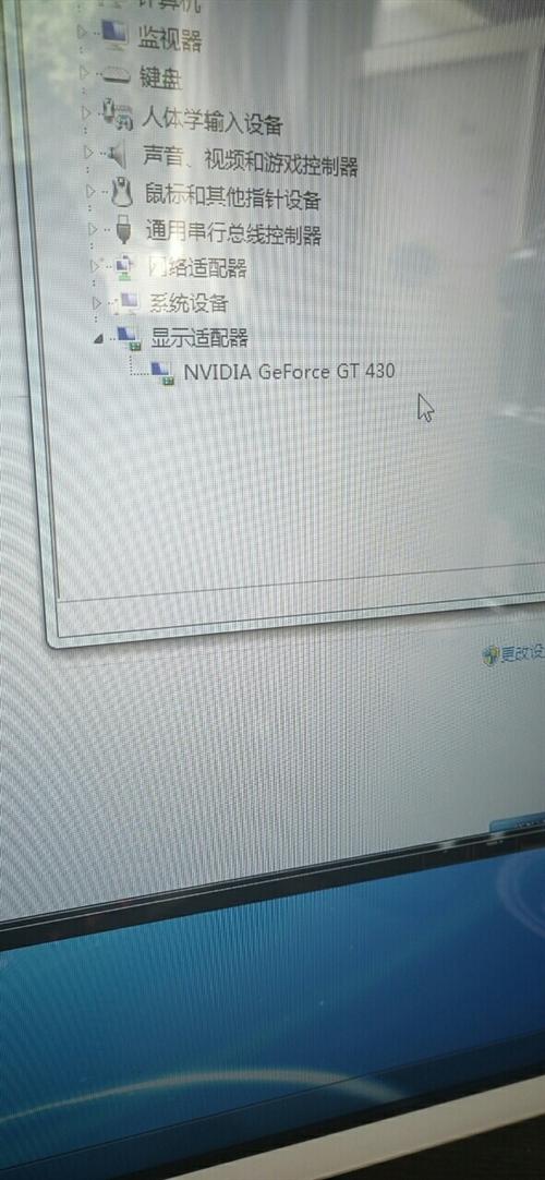 低價出售二手工作室電腦!有需要的來電聯系!