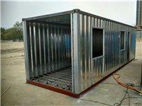 ,長10米x寬3米ⅹ高3米全新住人集裝箱削墅。15207146796