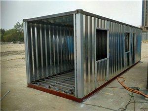 ,�L10米x��3米�高3米全新住人集�b箱削墅。15207146796