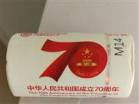 建國70周年紀念幣一卷,今天剛從農行兌換。限量發行。400出。東西在開泰