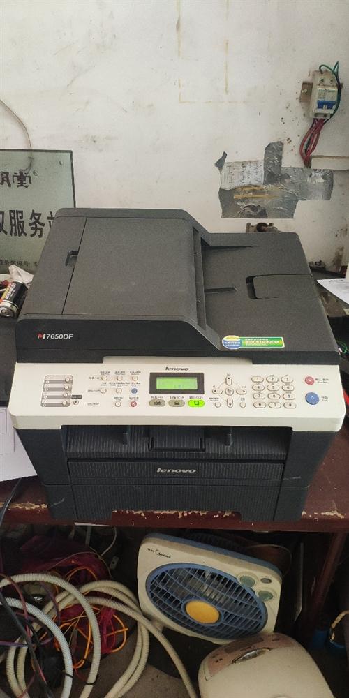 聯想M7650df,復印傳真打印一體機。雙面打印,有身份證票證一鍵復印。詳細參數請百度,新舊看圖片,...
