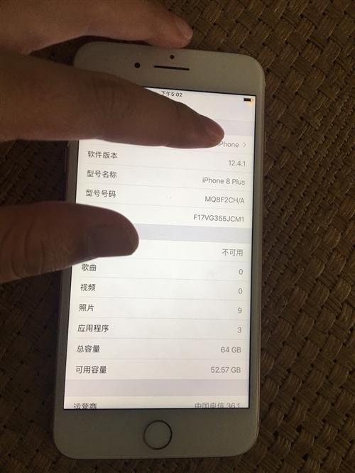 蘋果 8p 64g 國行 手機不知道為什么真的的聲音出現吱吱吱的聲音 會弄的就收