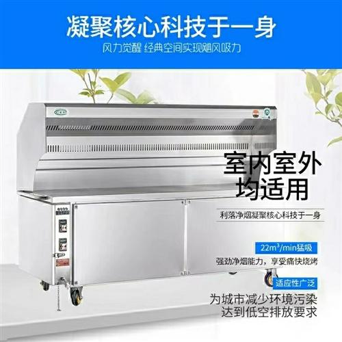 燒烤一體機,八成新,低價轉賣,包含合格證,檢驗手續齊全,環保包過