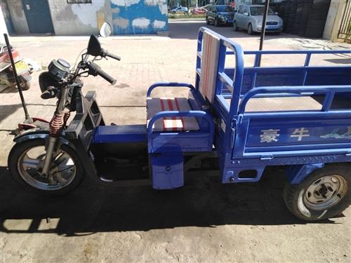 豪牛助力三轮车出售,嘎嘎板正,适合在街里做个小买卖。有意者前来洽谈。电话:13942100564