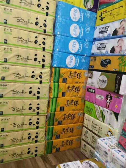 低价撸纸巾卷纸抽纸,及各大品牌纸巾都可以低价撸回家,每提3到5元,不管是自己家用,还是摆地摊卖,或者...