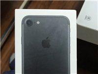 個人一手蘋果7手機便宜賣了,換新手機了。發票,手續,全部齊全   有意向的聯系我,也可以打我電話17...
