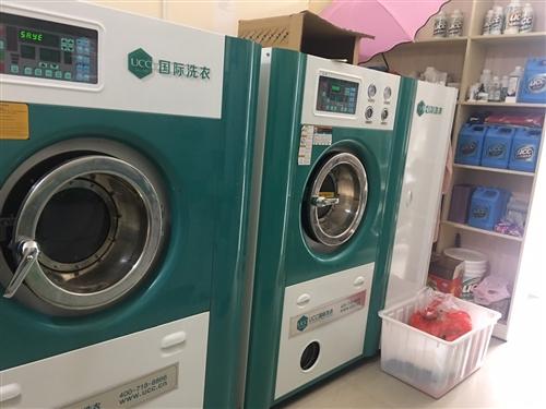 洗衣店设备一套,面谈或电话详谈