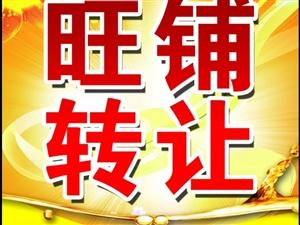 旺�急�D!因店主事�蛰^多,�o精力打理店�,特�⒐鸹�街�S金地段童�b店��ж��D�,�品�M�r�s3.5�f,空...