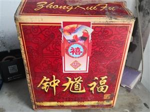 九七年老酒厂酒仅一件,微15855338005