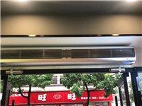 99成新西奥多名品全铝风幕(长度2米)带遥控,档位!店铺关门,低价转让,原价1380,现700,一口...