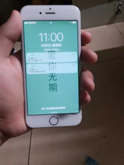 iphone6 64GB 换新手机了,便宜卖,无拆无修