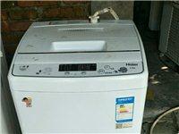 海尔洗衣机九成新