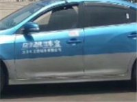 收购宝丰县城出租车各个车型都可以非诚勿扰15037538586